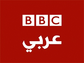 BBC Arabic Radio