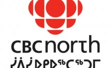 CBC Radio One 860 AM Inuvik