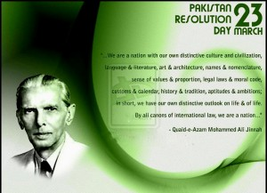 23rd march message from quaid of pakistan