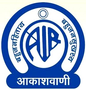 all India radio logo