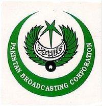 FM 93 islamabad