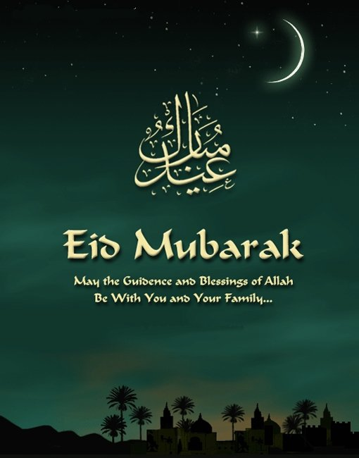 Eid Muabrak songs Wallapers and Greetings