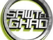 Radio Sawt El Ghad