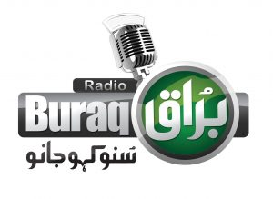 Radio Buraq Peshawar FM