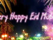 Happy Eid Ul Fitr Wallpapers