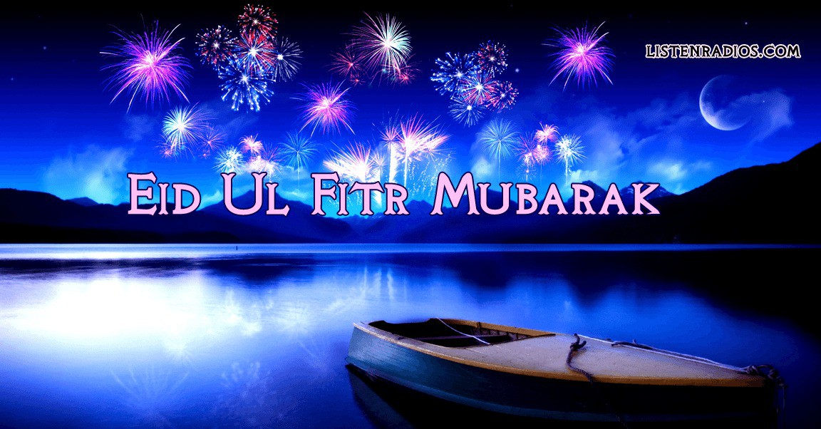eid ul fitr wallpaper facebook cover photo