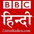 bbc_hindi_radio