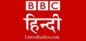 bbc_hindi_radio