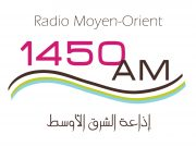 Radio Middle East 99.1 FM