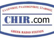 CHIR-FM