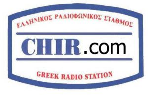 CHIR - Greek Radio Station Ontario