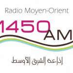 Middle East Radio 1450 AM Montreal, QC