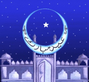 Eid Ul Adha 2011 in USA and Different Parts Of World