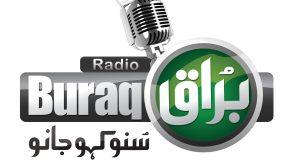 Radio Buraq Peshawar FM