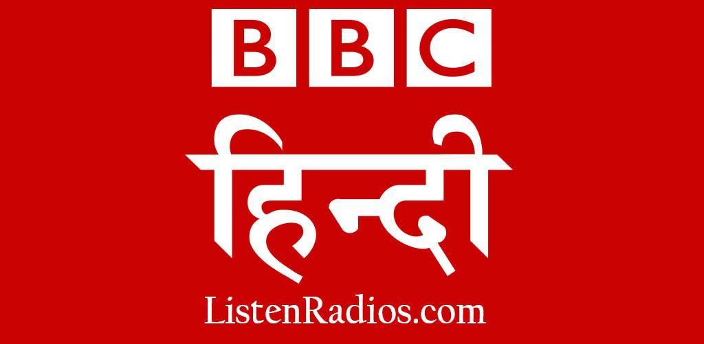 BBC Hindi Radio
